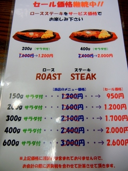 バッファローキング (480x640).jpg